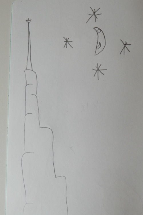 Burj Khalifa gemalt